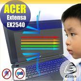 ® Ezstick ACER Extensa EX2540 防藍光螢幕貼 抗藍光 (可選鏡面或霧面)