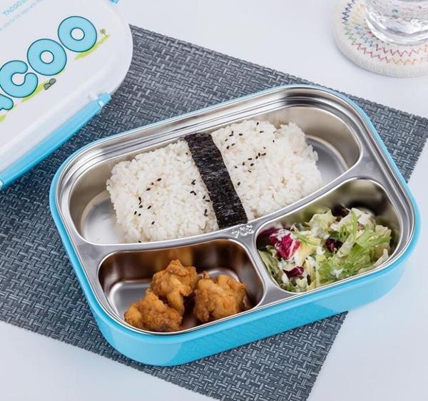 onlycook 304不銹鋼學生飯盒便當盒卡通兒童餐盒分隔分格餐盤3格4 向日葵