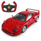5-6月特價 RASTAR 星輝 1/14 法拉利 Ferrari F40 超跑遙控車 TOYeGO 玩具e哥