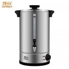 奶茶機 凱眾電熱開水桶商用奶茶店大容量保溫桶家用煮茶月子燒水器開水機 星河光年DF
