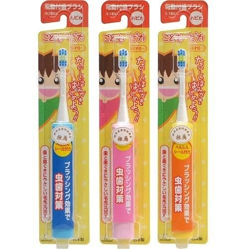 【杰妞】日本AKACHAN 阿卡將 minimum 兒童電動牙刷(3歲以上)