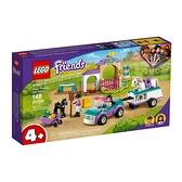 41441【LEGO 樂高積木】Friends 姊妹淘系列 - 小馬訓練場與拖車