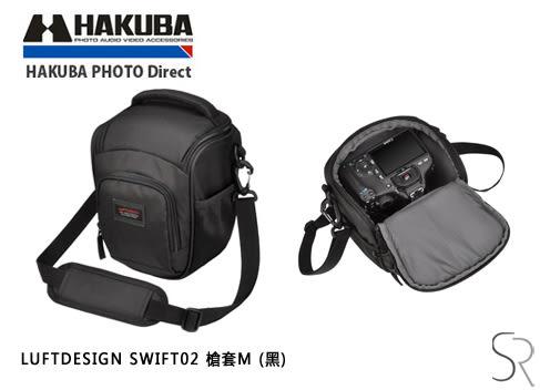 ◎相機專家◎ HAKUBA LUFTDESIGN SWIFT02 槍套包 M款 黑色 相機包 HA20428CN 公司貨