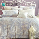 【Alleena】《朵拉瑟約(藍)》天絲雙人床包三件組