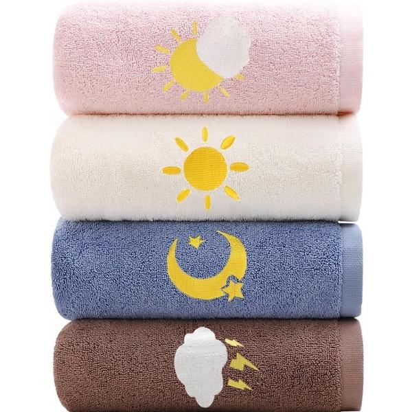 大浴巾純棉成人男女