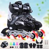 直排輪 輪滑溜冰鞋兒童全套套裝3-6初學者5可調大小8旱冰4男童12女童10歲【快速出貨免運八折】