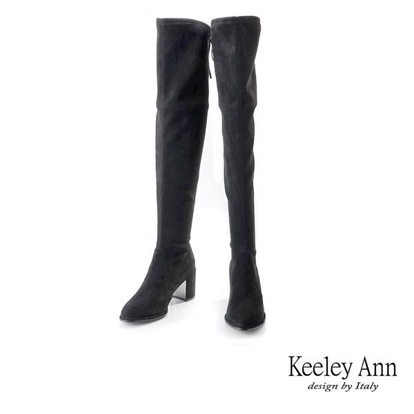 ★2019秋冬★Keeley Ann經典素面 修長顯瘦無拉鍊真皮過膝靴(黑色) -Ann系列