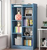 書架 立太書架簡約落地簡易客廳置物架組合省空間學生臥室收納小書櫃