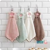 擦手毛巾 太陽花掛式擦手巾 可愛卡通兒童搽手巾強力吸水洗碗小毛巾