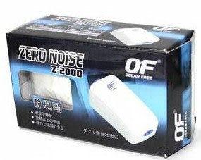 艾柯超級靜音雙孔可調氣泵Z-2000
