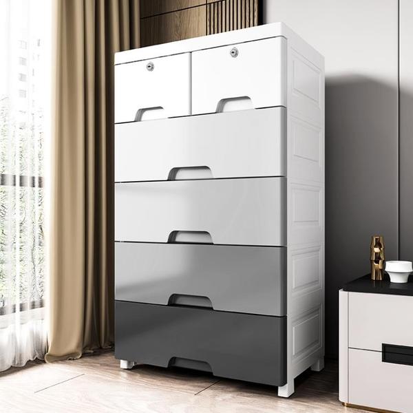 收納櫃子宿舍零食置物櫃塑料簡易收納箱抽屜式儲物櫃ATF 格蘭小鋪