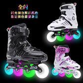 專業溜冰鞋成人平花鞋輪滑鞋成年全套直排輪旱冰花式男女全閃發光 igo時尚潮流