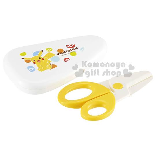 〔小禮堂〕日本Richell 皮卡丘  嬰兒食物剪刀《白黃.打招呼》寶貝球系列 4973655-944011