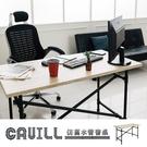 。桌面厚2.5cm塑合板 。X型交叉設計,荷重約80kg 。視覺美觀砂紋烤漆 。100%台灣製造