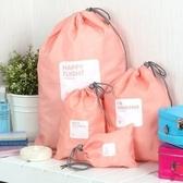 ◄ 生活家精品 ►【N004】 四入韓版旅行袋組 束口旅行收納袋組 鞋袋 防水收納袋 整理包