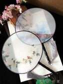 圓形女式中國風古典漢服舞蹈扇子/米蘭世家