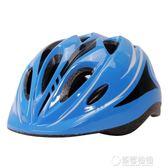 兒童安全頭盔輪滑滑冰溜冰鞋護具滑板車自行車騎行可調節帽子男女   草莓妞妞