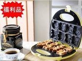 (福利品)【獅子心】小八哥蛋糕機LCM-131