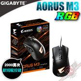 [ PC PARTY ]  技嘉 GIGABYTE  AORUS M3 RGB光學滑鼠