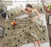 毯子珊瑚薄款空调被單人保暖小被子寢室毛毯【極簡生活】