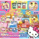 【震撼精品百貨】Hello Kitty 凱蒂貓~Sanrio HELLO KITTY凱蒂貓 甜蜜家庭超市組#31291
