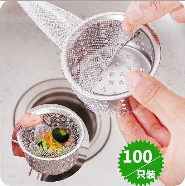 【H00872】水槽排水孔過濾網 100只 廚房 廚餘 菜渣 衛生 垃圾 毛髮 殘渣 排水管 防堵