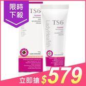 TS6 護一生超美白香氛誘霜(120g)【小三美日】女性私密專用 $699
