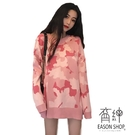 EASON SHOP(GU9969)韓版撞色迷彩花紋長版圓領長袖毛衣羅紋針織連身裙洋裝女上衣落肩寬鬆OVERSIZE