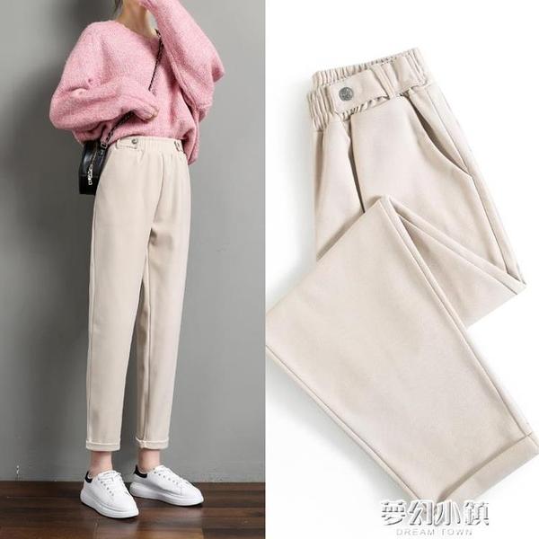毛呢褲子女秋冬季2020新款高腰顯瘦九分奶奶褲寬鬆直筒休閒哈倫褲ATF 雙十二購物節