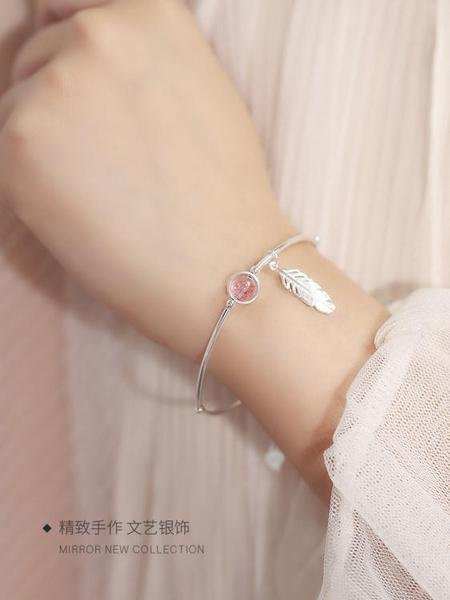 粉紅水晶羽毛吊墜手鏈手鐲女 全館免運