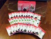 茶葉  阿里山高級蜜香紅茶包(30包)