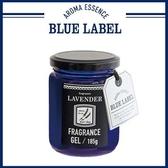 日本Blue Label 香氛膏185g(法式薰衣草)-2入組
