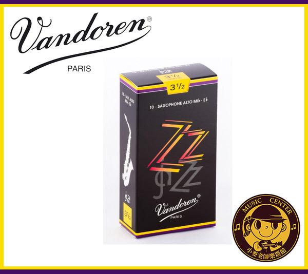 【小麥老師 樂器館】法國 Vandoren ZZ 黑盒 中音薩克斯風竹片 3 1/2號 薩克斯風 竹片