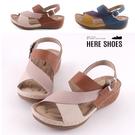 [Here Shoes] 舒適乳膠鞋墊 前2後4cm涼鞋 皮革拼色交叉寬帶 圓頭楔型厚底涼拖鞋 MIT台灣製-KN551