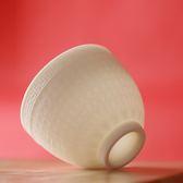 羊脂玉白瓷功夫茶杯 浮雕經文手工精品禪意主人杯禪寂杯禮盒包裝  檸檬衣舍