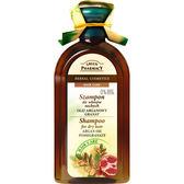 【Green Pharmacy草本肌曜】紅石榴護色潤澤洗髮露 350ml (受損&染燙髮質適用)