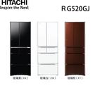 日立HITACHI  505公升變頻六門...