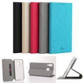 華碩 ZenFone 5 ZE620KL 5Q ZC600KL 5Z ZS620KL VILI皮套 插卡 支架 手機皮套 皮套 內軟殼