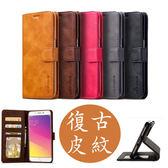 OPPO R9s R9s Plus A59 復古皮紋 皮套 手機皮套 插卡 保護套 磁扣 支架 內軟殼 LCimeeke