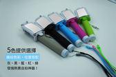 帶鏡線控七段式伸縮折疊迷你手機自拍鏡+自拍架(免藍芽配對) 5色 可放口袋 自拍桿/自拍器/自拍棒