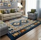 幸福居*衆弘 地中海地毯客廳 茶幾榻榻米珊瑚絨床邊毯 可機洗簡約現代(200*240CM)
