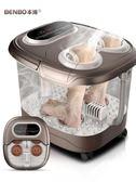 泡腳桶 足浴盆全自動洗腳盆電動按摩加熱足浴器泡腳桶足療機家用恒溫