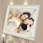 實木相框10寸16寸 20寸24寸A3 A4婚紗照片框擺臺掛墻定制畫框 全館免運