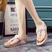 中跟時尚外穿拖鞋女夏海邊防滑軟底沙灘涼拖鞋鬆糕厚底夾腳人字拖 小宅女