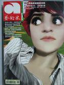 【書寶二手書T8/雜誌期刊_NAW】藝術家_366期_全球雙年展特別報導等