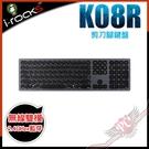 [ PCPARTY ] 艾芮克 i-Rocks K08R 2.GHz無線 藍牙 雙模 剪刀腳鍵盤 K08 灰色