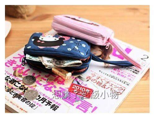 【想購了超級小物】韓版-安古奈子零錢包 / 零錢收納包 /  韓國熱銷小物