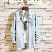 牛仔襯衫牛仔襯衫男長袖正韓潮流春秋季修身襯衣男士寸衫休閒新品衣服