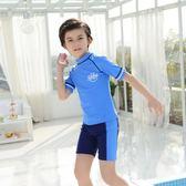 兒童泳衣男童分體中大童男孩寶寶泳衣可愛小學生沙灘溫泉泳裝 全館免運