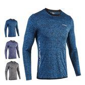 速干透氣跑步健身衣長袖寬鬆籃球訓練